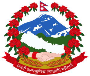 800px-Coat_of_arms_of_Nepal.svg